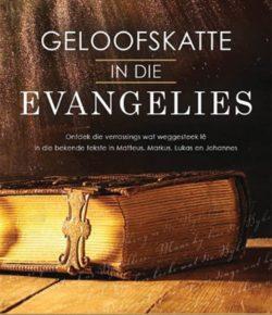 Verskille tussen Evangelies eerlik hanteer